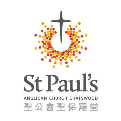 St Paul's Church Chatswood