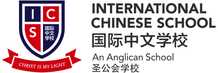 International Chinese School